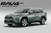 Nueva Rav4 HV